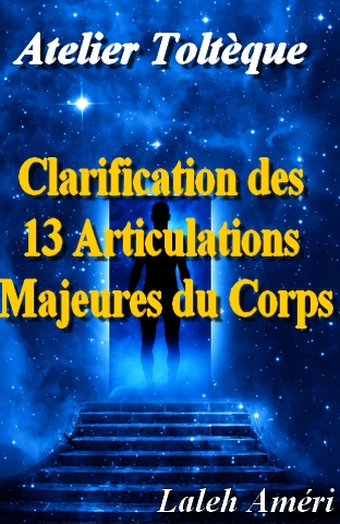 Clarification des Articulations